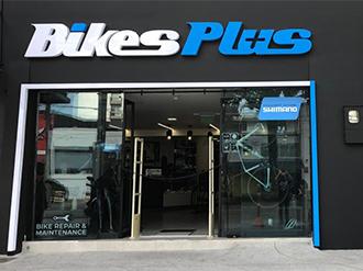 Bike Plus Pereira
