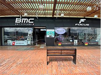 Bmc Store Chía